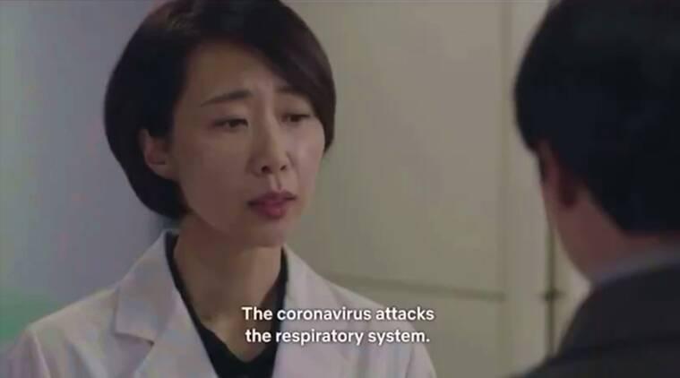 my secret terrius coronavirus